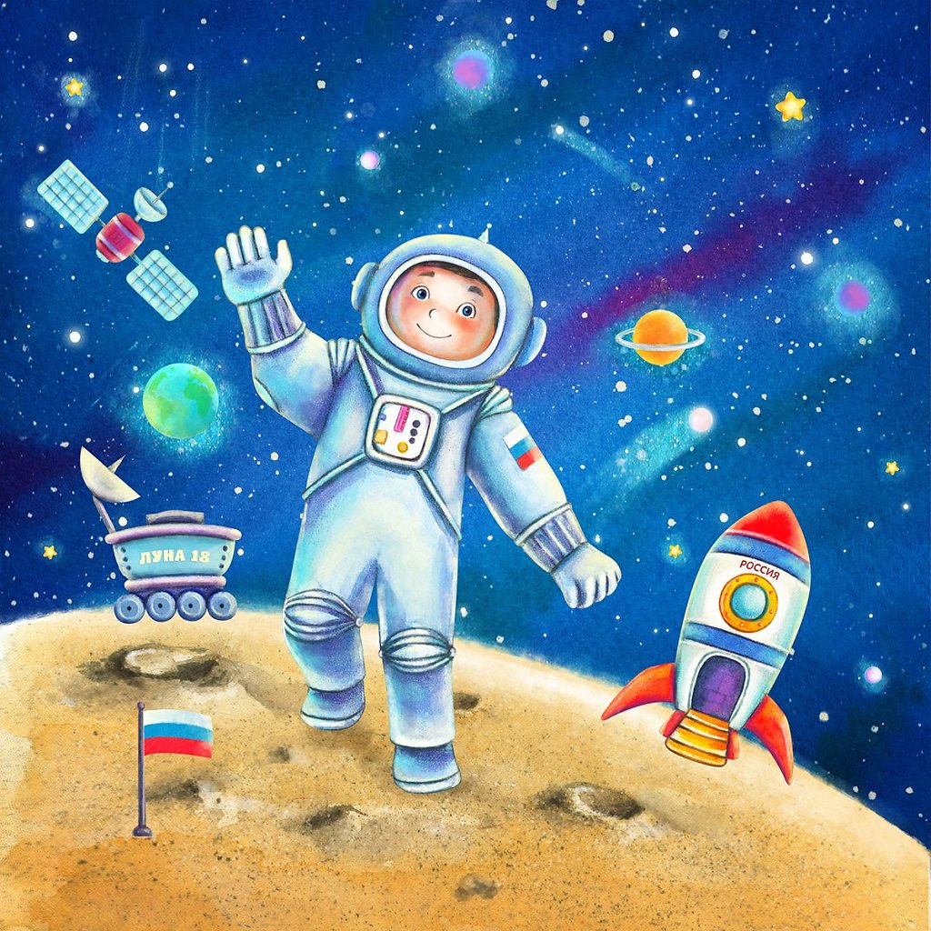 A spaceman - Book for Kids - Professions