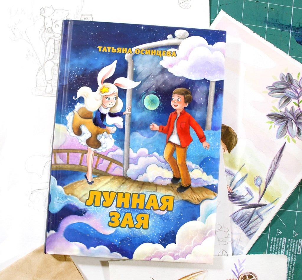 Moonlit Bunny - book cover